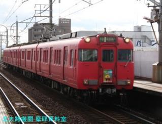 瀬戸線の電車を森下駅でちょっと撮ってきました 1
