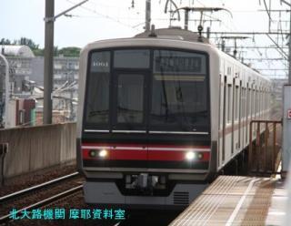 瀬戸線の電車を森下駅でちょっと撮ってきました 3