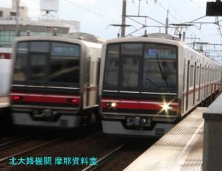 瀬戸線の電車を森下駅でちょっと撮ってきました 5