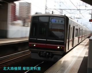 瀬戸線の電車を森下駅でちょっと撮ってきました 6