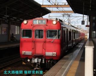 瀬戸線の電車を森下駅でちょっと撮ってきました 7