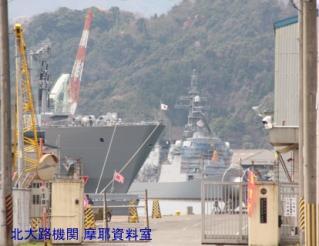 舞鶴基地 掃海艇桟橋 100409 1