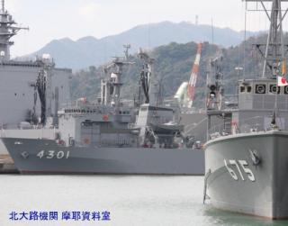 舞鶴基地 掃海艇桟橋 100409 2
