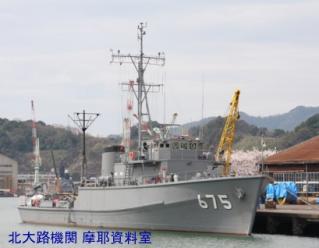 舞鶴基地 掃海艇桟橋 100409 4