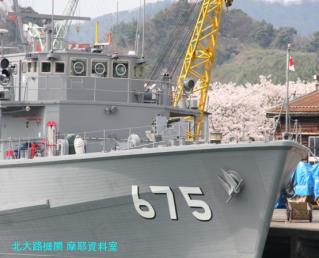 舞鶴基地 掃海艇桟橋 100409 5