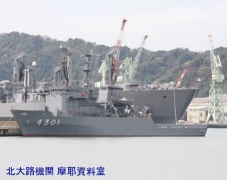 舞鶴基地 掃海艇桟橋 100409 7