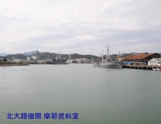 舞鶴基地 掃海艇桟橋 100409 8