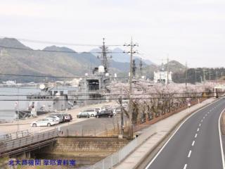 舞鶴基地の護衛艦あぶくま、呉への整備 5