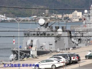 舞鶴基地の護衛艦あぶくま、呉への整備 6
