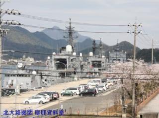舞鶴基地の護衛艦あぶくま、呉への整備 7