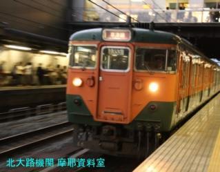 京都駅に日本海 1