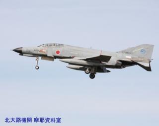 岐阜基地100303F4&F15 3