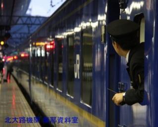 京都駅に日本海 8