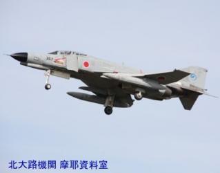 岐阜基地100303F4&F15 4
