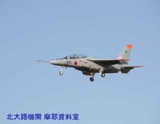 岐阜基地100303F4&F15 5