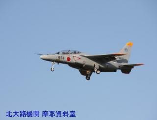 岐阜基地100303F4&F15 6