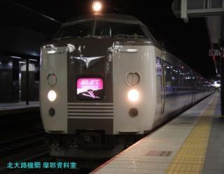 京都駅で、はしだて、たんばとかいろいろと 1