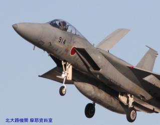 岐阜基地100303F4&F15 7