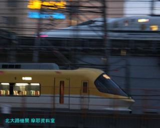 近鉄京都駅出発直後の伊勢志摩ライナー 1