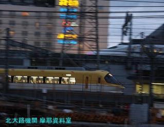 近鉄京都駅出発直後の伊勢志摩ライナー 2
