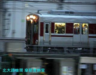 近鉄京都駅出発直後の伊勢志摩ライナー 3