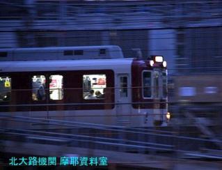 近鉄京都駅出発直後の伊勢志摩ライナー 4