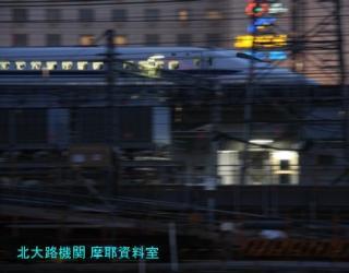 京都駅で、はしだて、たんばとかいろいろと 3
