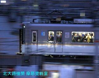 近鉄京都駅出発直後の伊勢志摩ライナー 5