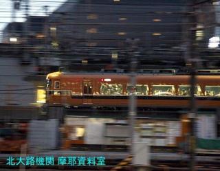 近鉄京都駅出発直後の伊勢志摩ライナー 6