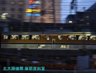 近鉄京都駅出発直後の伊勢志摩ライナー 7