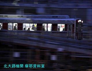 近鉄京都駅出発直後の伊勢志摩ライナー 8