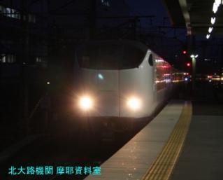 京都駅で、はしだて、たんばとかいろいろと 6