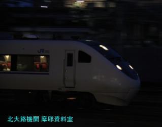 京都駅で、はしだて、たんばとかいろいろと 7