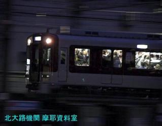近鉄京都駅出発直後の伊勢志摩ライナー 9