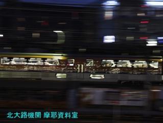 近鉄京都駅出発直後の伊勢志摩ライナー 10
