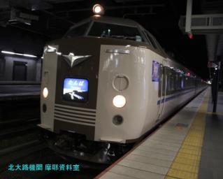 京都駅で、はしだて、たんばとかいろいろと 9