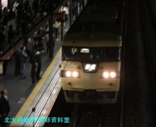 京都駅で、はしだて、たんばとかいろいろと 10
