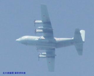 岐阜基地方面からのP-3CとOP-3C 3