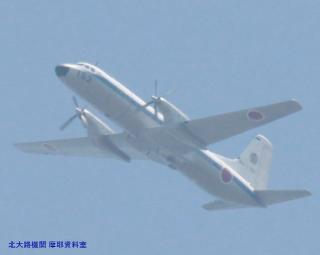 岐阜基地方面からのP-3CとOP-3C 6