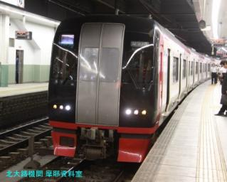 名鉄電車を金山で、5700とか 1
