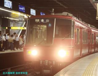 名鉄電車を金山で、5700とか 3
