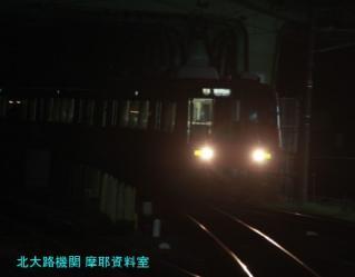 名鉄電車を金山で、5700とか 4