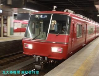 名鉄電車を金山で、5700とか 5
