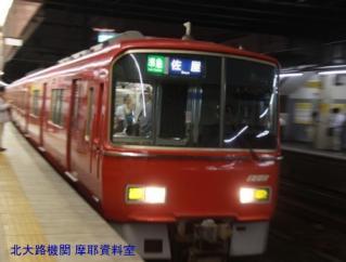 名鉄電車を金山で、5700とか 8