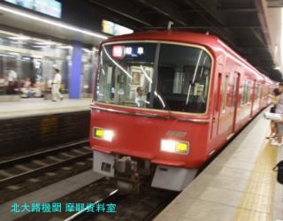 名鉄電車を金山で、5700とか 10