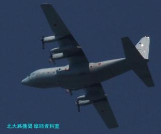 見上げればP3C,岐阜方面から飛んできた 1