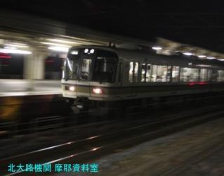 明日は忙しいのにちょっと京都駅で 1