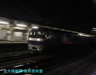 明日は忙しいのにちょっと京都駅で 2