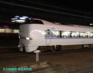 明日は忙しいのにちょっと京都駅で 3