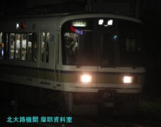 明日は忙しいのにちょっと京都駅で 4